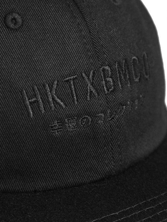 HKTXBMCO LOGO 6 PANELS 3
