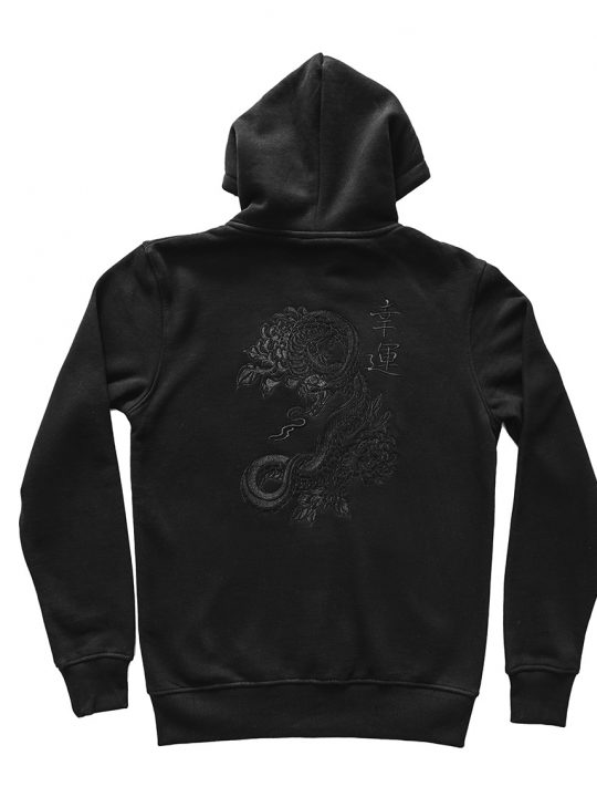 SNAKE EMBROIDERY HOODIE 2